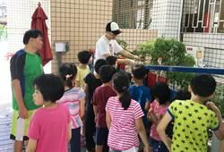 中市特教暑期夏令營登場 160位學生FUN暑假