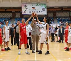 兩岸籃球英雌大會師 海峽盃兩岸青年女子籃球賽北師大開戰