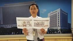 央行券幣數位博物館暑假特展「山川壯麗的大自然」開展