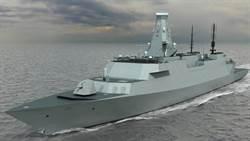 英海軍將派遣31E型護衛艦部署東南亞