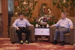 張志軍談九二共識  柯P:要尊重台灣不同聲音