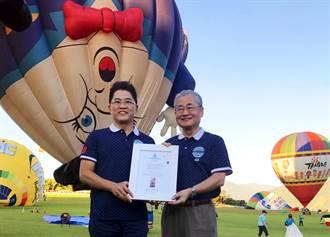 推動熱氣球產業 毛治國獲頒台東榮譽縣民