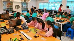 中市首座區域職業試探與體驗示範中心啟用