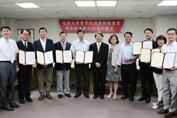 長庚大學健康照護產業碩士班 產學簽約6業者