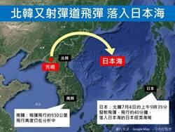 北韓洲際飛彈飛行約40分 可達阿拉斯加