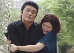 劉曉憶酒後「一夜情」被斬 氣到過肩摔姊妹淘