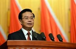 原福建省長遭開除中共黨籍與公職 移送司法