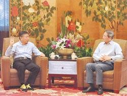 大陸學者解讀「柯張會」:柯兩岸論述 獲北京百分百信任