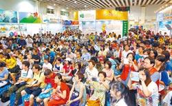 北高大學博覽會 7月22~23日幫同學找落點