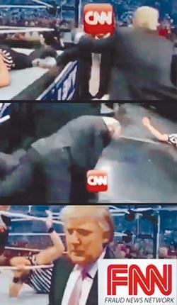 川普推痛毆影片 CNN諷幼稚