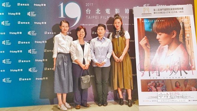 尤美女(左二起)觀賞港片《骨妹》並且與導演徐欣羨、演員余香凝相見歡。
