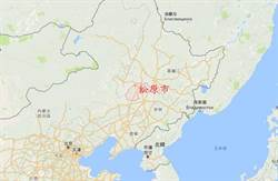 大陸吉林天然氣管線氣爆意外 5死89傷
