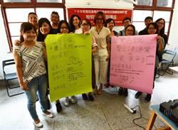 打造友善創業城市 台中推「青年創業參與式預算」
