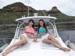「艇」進龍洞 遊艇玩咖研習營辣妹作陪