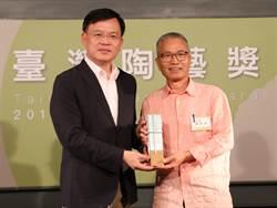 資深陶藝家劉鎮洲榮獲台灣陶藝獎成就獎