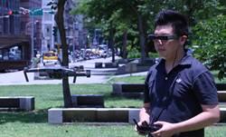 Epson推第三代 AR眼鏡 無人機視角盡收眼底