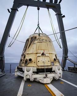 創舉! SpaceX天龍號完成兩回太空任務