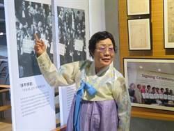南韓首公布慰安婦影片  成為日軍罪行鐵證