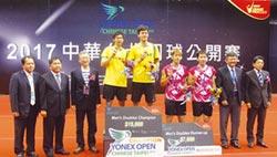 台北羽球公開賽 土銀摘下男雙冠軍