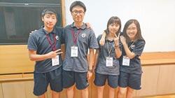 華東台校社團 教注音及繁體字