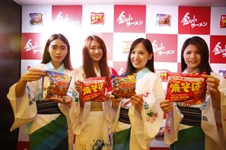 日本德島唯一指定 金香拉麵全聯開賣!
