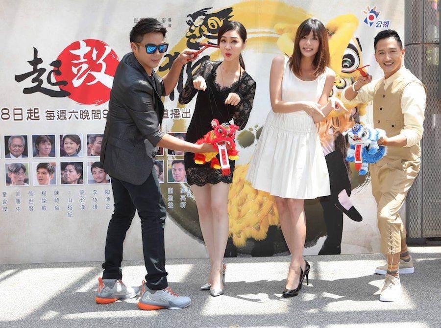 陳子強(左起)、謝盈萱、李依瑾、高英軒。(公視提供)