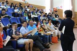 中科實中推廣外語學習 望歐向南擴大世界觀
