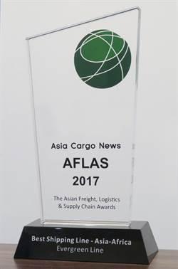 長榮海運 獲選為亞非航線最佳航商