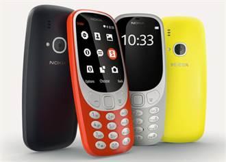 復古情懷夯爆 Nokia 3310慘遭山寨