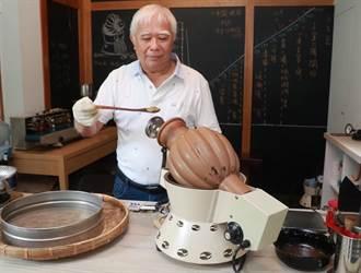全球唯一用陶甕烘焙咖啡 更加濃香醇