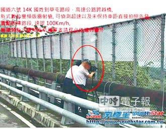 國道六號天橋拍照告發 民眾批搶錢