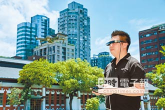 Epson智慧眼鏡結合空拍機 開啟飛行體驗
