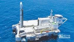 大陸研究「海上火箭發射平台」 拓商用領域