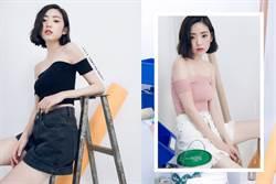 一張千元鈔搞定穿搭!個性女孩必逛的五家台灣網拍