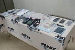 警方偵破跨國偽卡盜刷 不排除有大陸信用卡