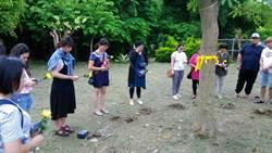 新北市舉辦環保樹葬 表達對毛寶貝的思念