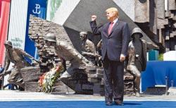 川普訪波蘭 重申集體防禦承諾