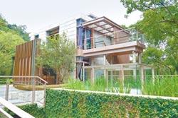 樹也Villa 與自然共生