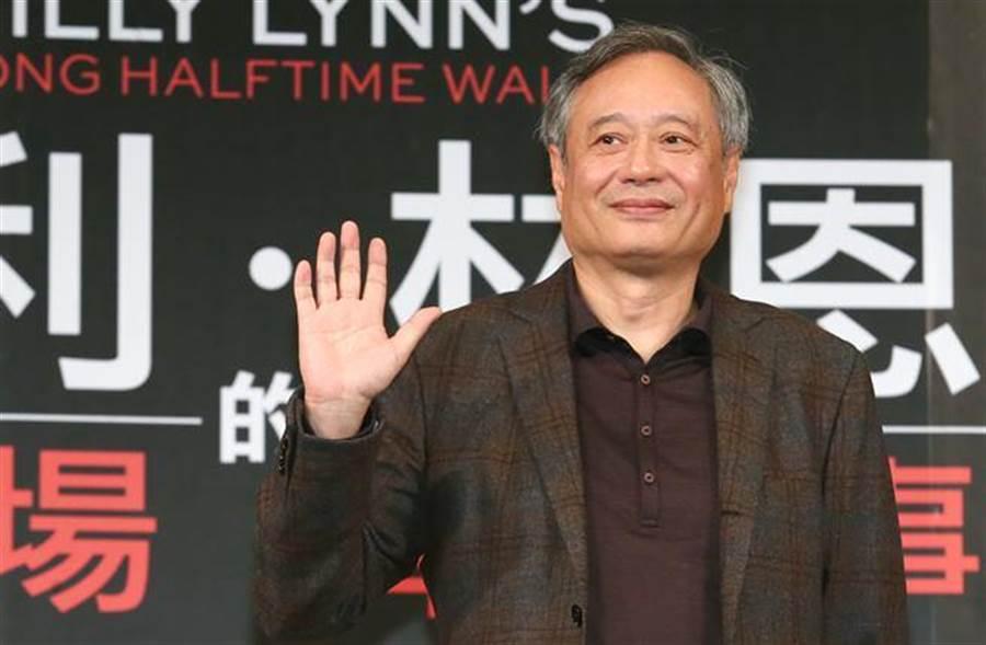 李安即將執導新的科幻電影。(圖/本報系資料照片)