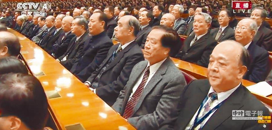 2016年11月,前陸軍副司令吳斯懷等退將前往大陸,參加北京紀念孫中山先生誕辰150年大會。(取自央視)