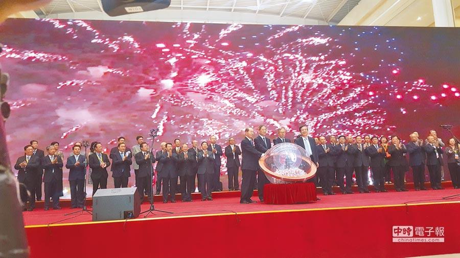 第十屆津台會暨2017年台博會6日舉行開幕式。(記者徐維遠攝)