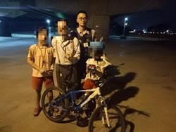 爺孫騎單車外出走散  員警來回巡邏快速尋獲