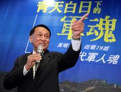 前國安會秘書長丁渝洲:缺乏信任是台灣最大危機
