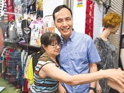 朱立倫:前瞻應重擬 才對台灣有利