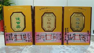 陳年老茶品質鑑定競賽拍賣會 盛況空前