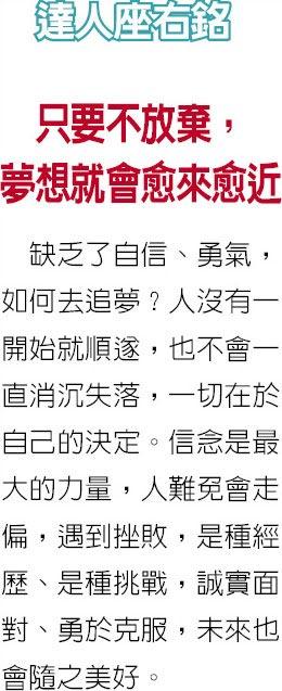 職場達人-甜蜜品味創辦人 全能老闆林宮麒 產品行銷一手包