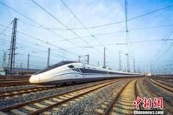 大陸寶蘭高鐵今通車運營 實現「橫貫東西」目標