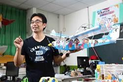 Maker典範 飛翔王子鄭宏吏老師帶孩子實現飛行夢!