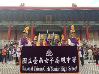 台南女中儀隊好棒 20%獎金捐豐陽獅子會社服金
