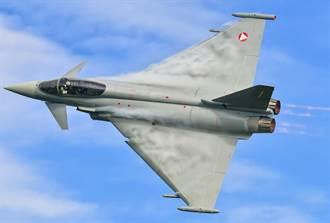 奧地利空軍節約成本 將除役歐洲戰機